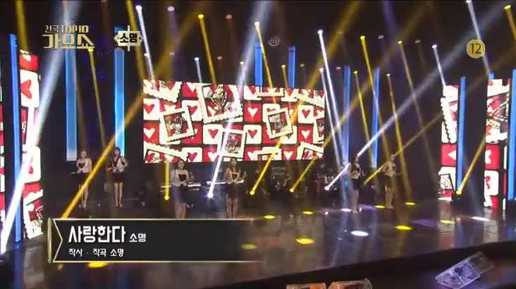 (12/29 방영) 전국 TOP10 가요쇼