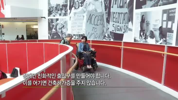 (12/28 방영) 지선씨의 외출