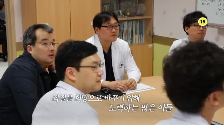 (01/01 방영) 메디컬 24시 닥터스 – 희망을 찾아가는 아름다운 동행2