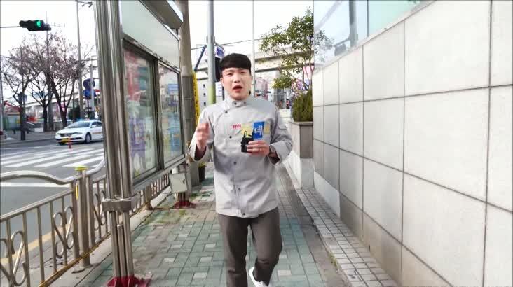 (12/28 방영) 구포동 생선굽는고양이 ☎051-341-9585 / 괘법동 돌솟해물뼈찜 ☎051-583-1253