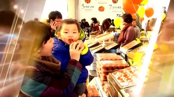 (01/03 방영) 특집 제12회 지리산 산청곶감축제