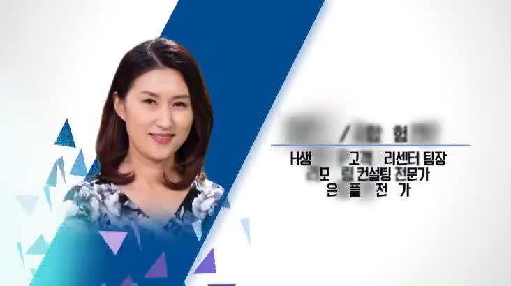 (01/03 방영) 톡톡 보험설계 시즌 9-26편