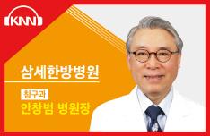 (03/12 방송) 오전 – 요통에 대해 (안창범 / 삼세한방병원 병원장)