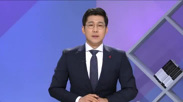 (01/06 방영) 파워토크 – 오거돈(부산광역시장)