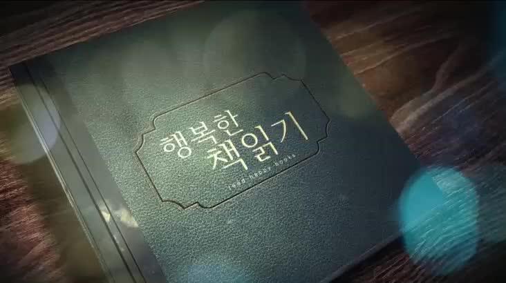 (01/06 방영) 제명공주(송기인 / 부마민주항쟁기념재단 초대이사장)