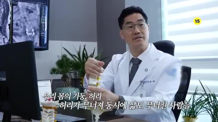 (01/07 방영) 메디컬 24시 닥터스(1부) – 양방향 내시경 수술로 척추를 바로 세워라