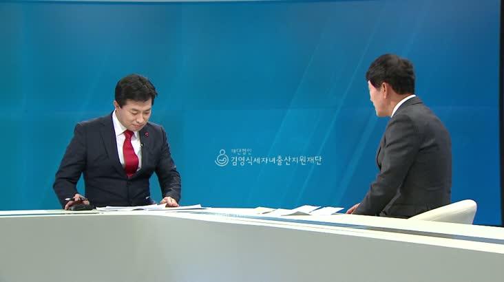 인물포커스 김영식 세자녀출산지원재단이사장