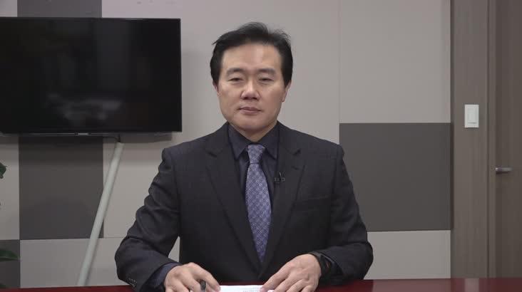 [인물포커스]김해영 민주당 최고위원