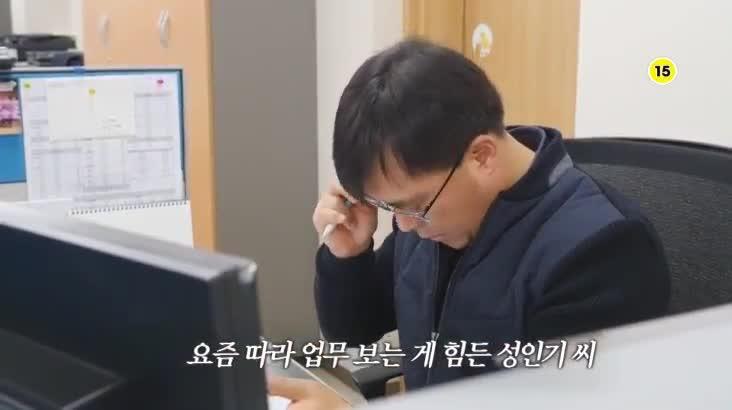 (01/14 방영) 메디컬 24시 닥터스(2부) – 백내장 수술 혼탁해진 일상을 밝혀라!