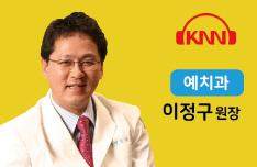(06/07 방송) 오후 – 신경치료에 대해 (이정구/ 부산예치과 원장)