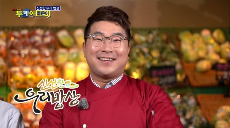 (01/17 방영) 신선한 우리밥상 – 돌문어