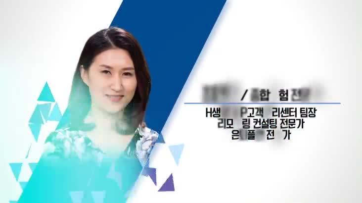 (01/17 방영) 톡톡 보험설계 시즌 9-28편