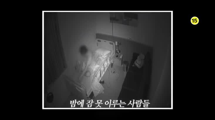 (01/21 방영) 메디컬 24시 닥터스 2부 – 밤새 잘 주무셨습니까? 수면 무호흡증