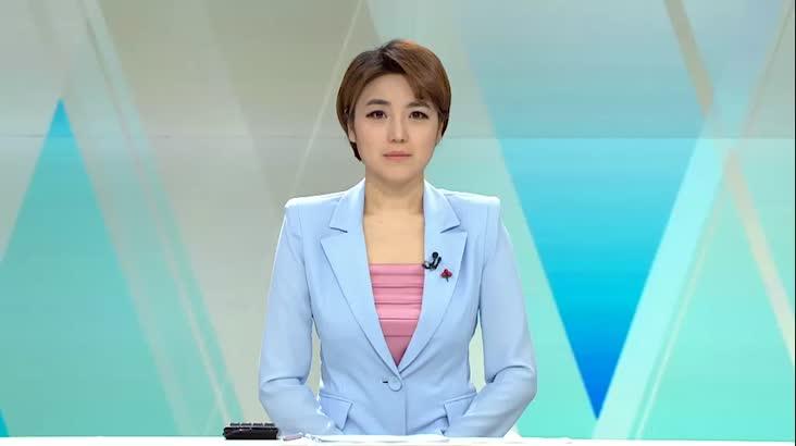 (01/23 방영) 뉴스와 생활경제