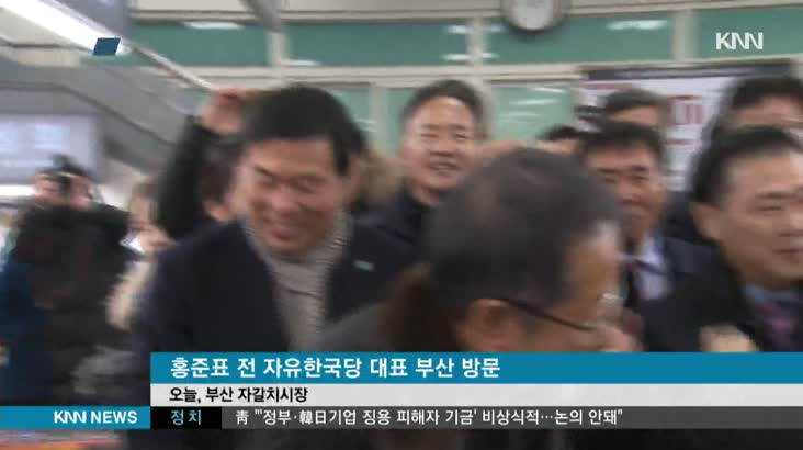 PK 정치인, 주말 소통 행보 활발
