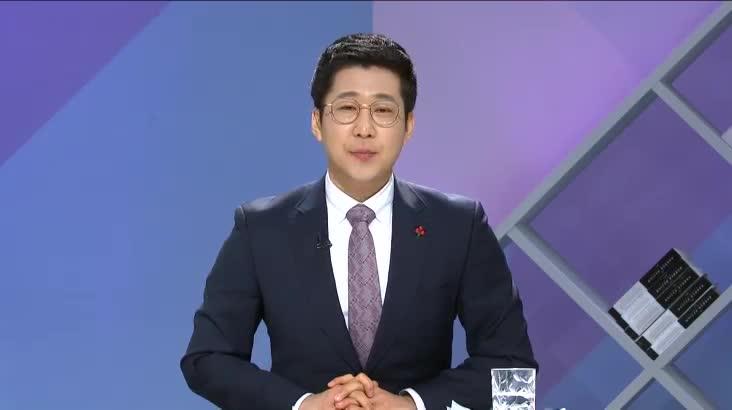 (01/20 방영) 파워토크 – 송기인(부마민주항쟁기념재단 이사장)