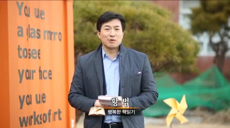 (02/03 방영) 목월과의 만남 (박동규/서울대 명예교수)