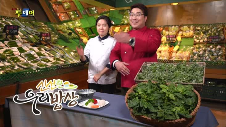 (02/07 방영) 신선한 우리밥상 – 거문도 해풍 쑥 & 비금도 선초