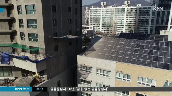 학교 옥상으로 떨어진 콘크리트, 학부모 걱정