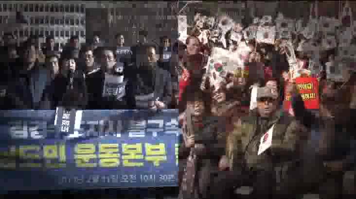 (02/14 방영) 송준우의 시사만사