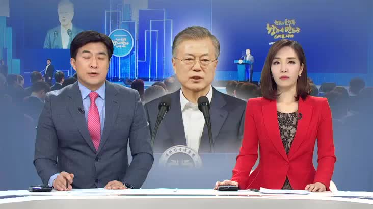 (02/15 방영) 뉴스아이