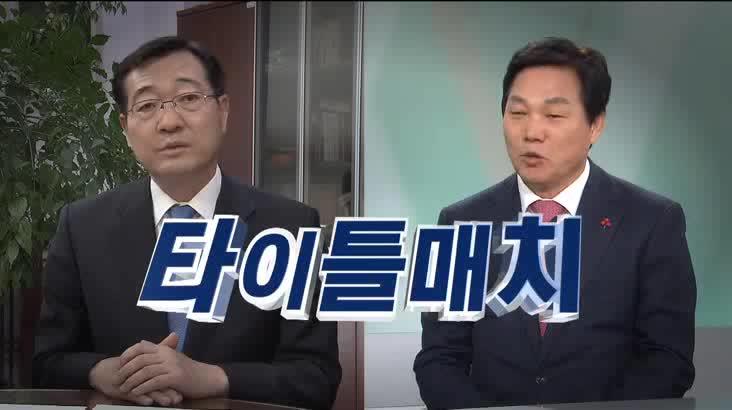 (02/15 방영) 송준우의 시사만사