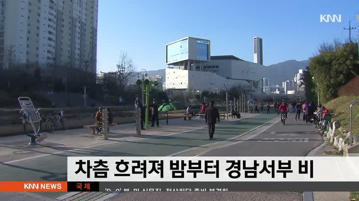 뉴스와 생활경제 날씨 2월18일(월)