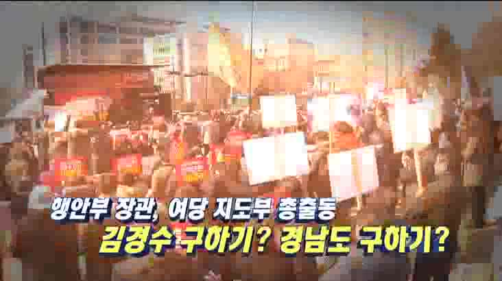 (02/19 방영) 송준우의 시사만사