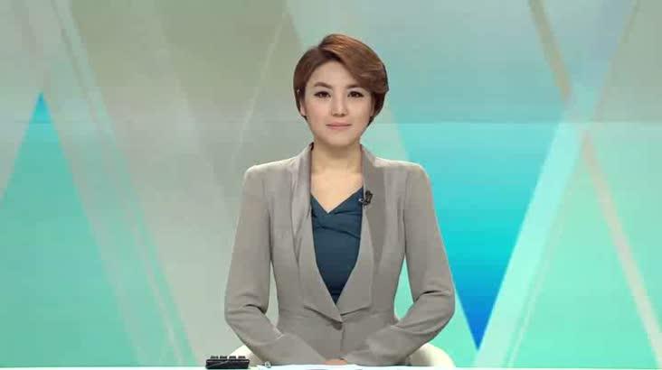 (02/20 방영) 뉴스와 생활경제
