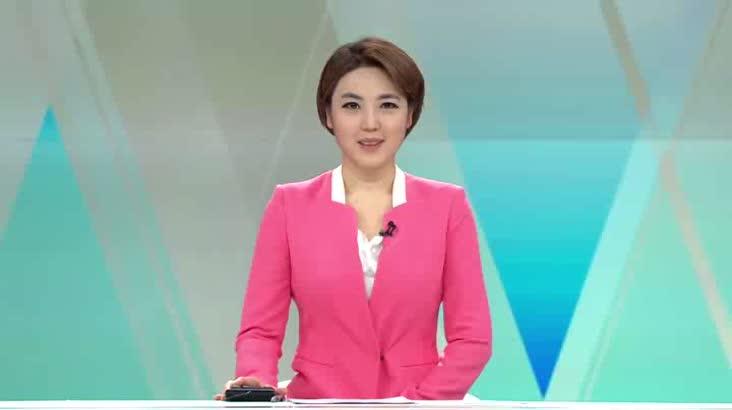 (02/21 방영) 뉴스와 생활경제