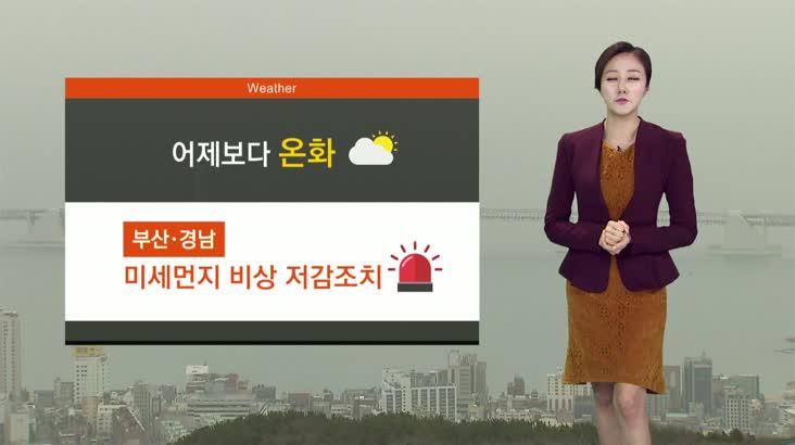 모닝와이드 날씨2 2월22일(금)