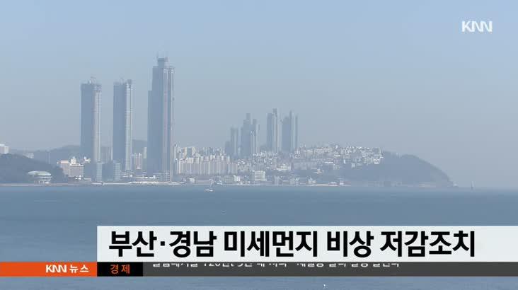 뉴스와 생활경제 날씨 2월22일(금)
