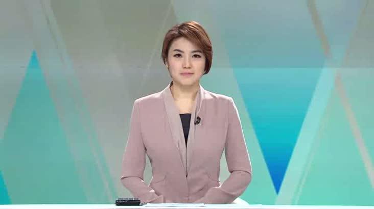 (02/22 방영) 뉴스와 생활경제