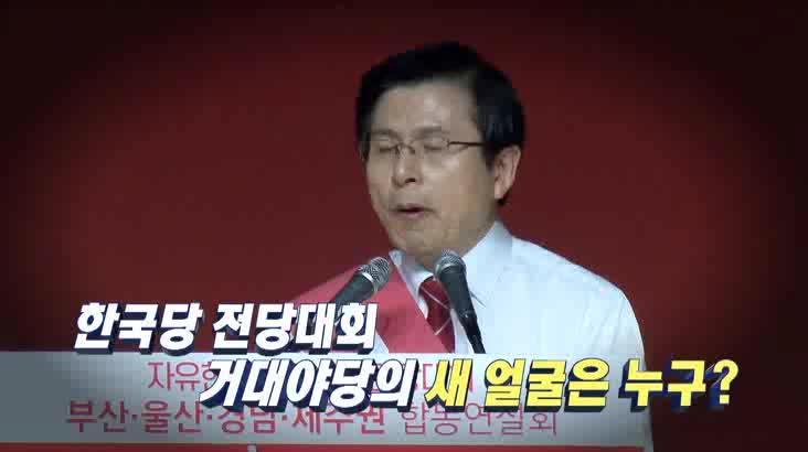 (02/22 방영) 송준우의 시사만사