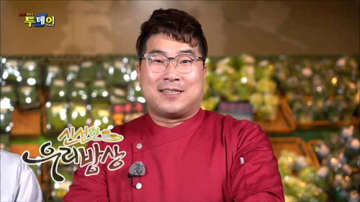 (02/21 방영) 신선한 우리밥상 – 살아있는 전복