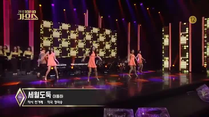 (02/23 방영) 전국 TOP10 가요쇼