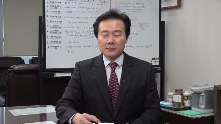 [인물포커스]박재호 더불어민주당 국회의원