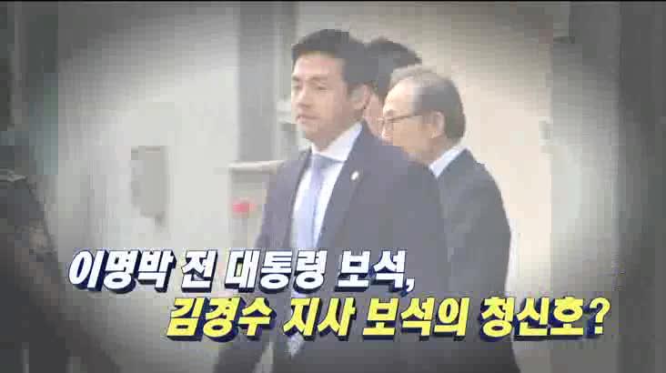 (03/07 방영) 송준우의 시사만사