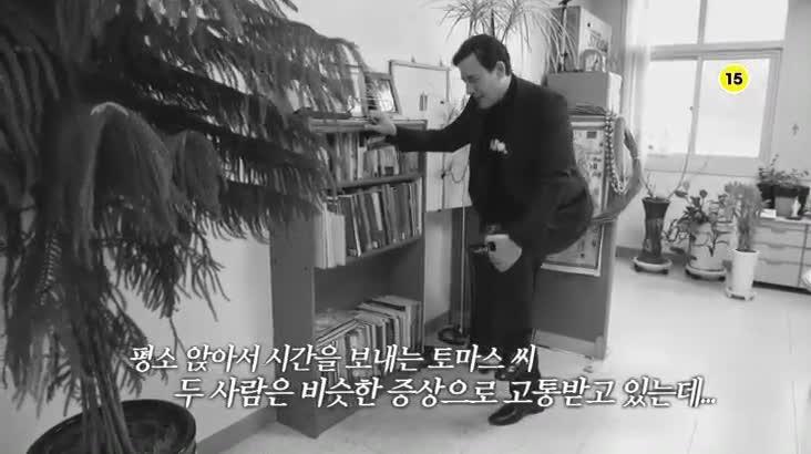 (03/11 방영) 메디컬 24시 닥터스 2부 – 근골격계 질환, 면역 약침으로 잡아라!