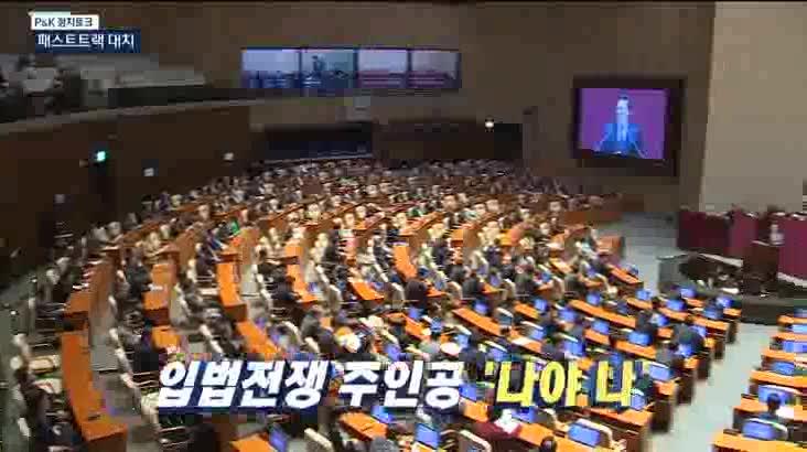 (03/13 방영) 송준우의 시사만사