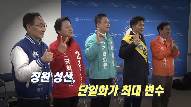 (03/14 방영) 송준우의 시사만사