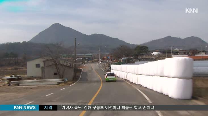 고령화 농촌 신풍속, 빨래돕기 서비스 '인기'
