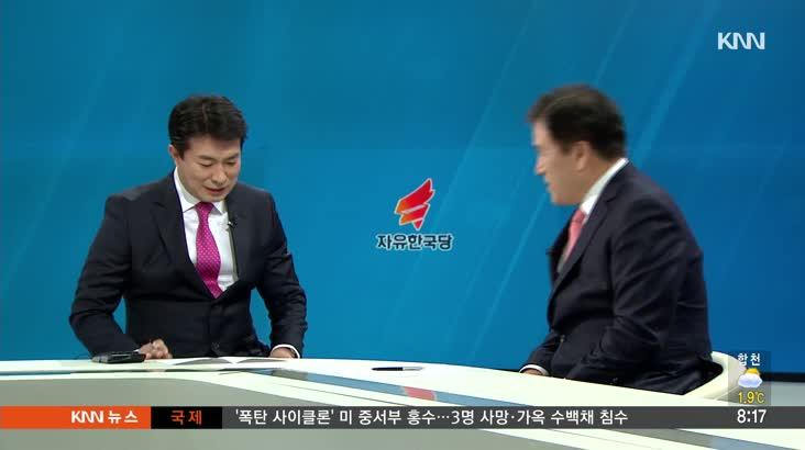 인물포커스-이진복 자유한국당 상임특보단장