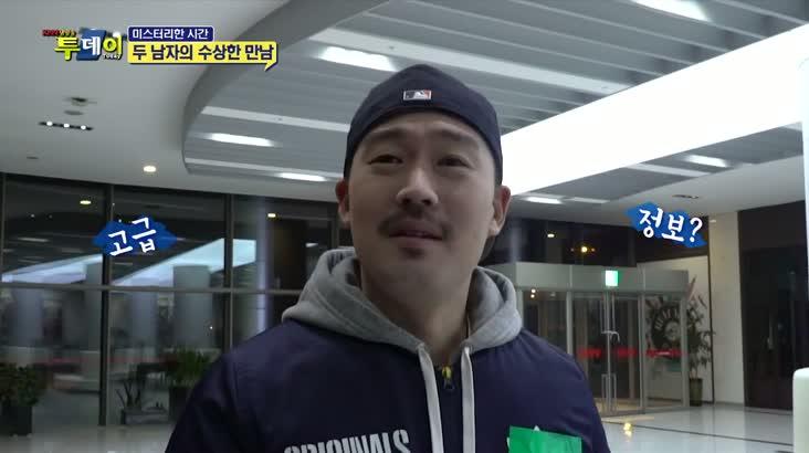 (03/18 방영) 풍물 (낚시의 메카 경남 거제 영등철 감성돔을 낚아라!)