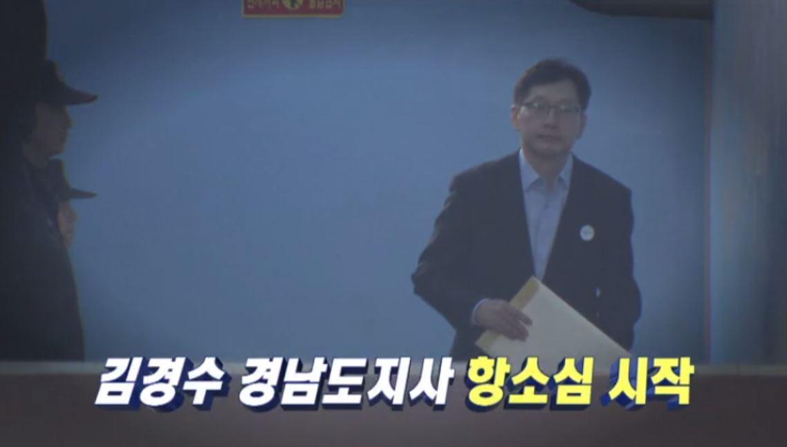 (03/19 방영) 송준우의 시사만사
