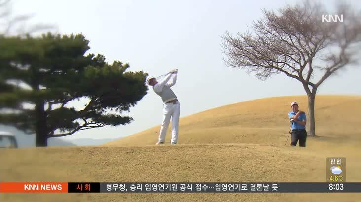 지역 유일 남자 골프단, 새로운 희망을 쓰다