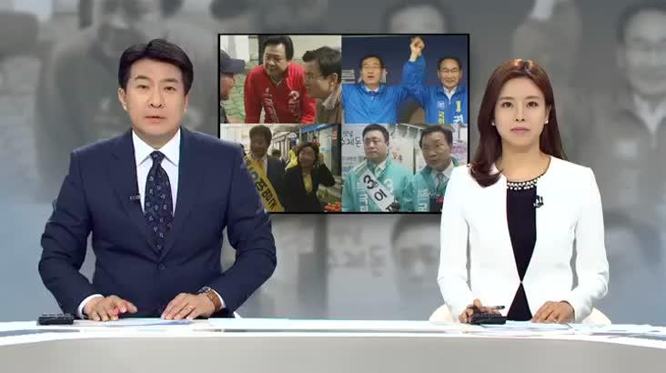 (03/21 방영) 뉴스아이