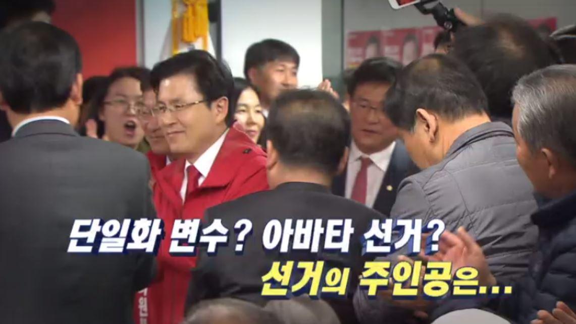 (03/21 방영) 송준우의 시사만사