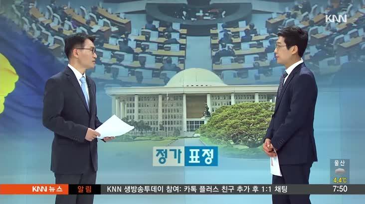 KNN 정가표정(3월 22일)