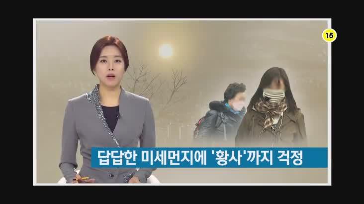(03/18 방영) 메디컬 24시 닥터스 1부